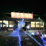 麺堂HOME -