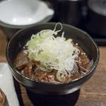 Re 楽酒 - 2018.1 和牛のもつ煮(650円)