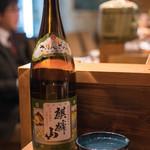 Re 楽酒 - 2018.1 麒麟山 伝統辛口(1合850円)