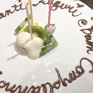 【お誕生日ケーキサービス】とびっきりのサプライズ演出!