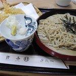 吟松 - 天ざる蕎麦