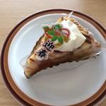 1010番地 - 料理写真:バナナタルト @380(たぶん…)