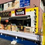 生姜醤油専門 我武者羅 - 2017年8月OPEN!