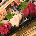 熊本牧場直営 原田商店 - 馬刺し3点盛りロースたてがみ赤身(1180)