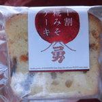 カマイシテラス - 料理写真:藤勇の十割糀みそパウンドケーキ