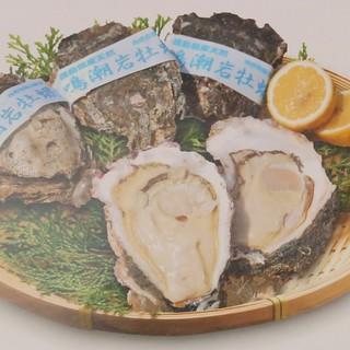 鳴潮岩牡蠣