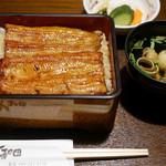 鰻 十和田 - 料理写真:
