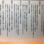 Japanese Soba Noodles 蔦 - メニューによって麺の太さが違います
