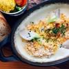 塩糀ポークと季節野菜の和風グラタン