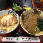 つる岡 - かつ丼セット 980円
