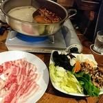 HOI - 火鍋