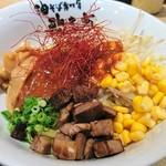 歌志軒 - 料理写真:味噌油そば 880円