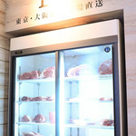 東京食肉市場直送 肉焼屋 D-29 -