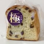 パストプーロ - 料理写真:極レーズンパン(231円)