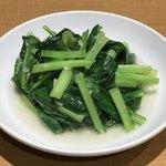 79263450 - 青菜炒め 750円(税別)