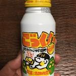 村民百貨店 - 馬路村ごっくん(アルミ缶)160円