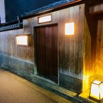 宵の口 - 路地裏に佇む日本家屋風のお店!