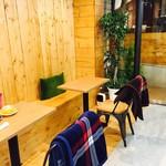 ノートコーヒーハウス -