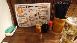 居酒屋 偉虎 - カウンター席(18-01)