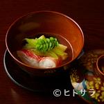 粟田山荘 - その時期ならではの出合い物を滋味豊かに。『焚合せ』