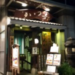 Katsukichi - お店入口