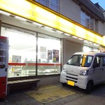 久保田屋酒店 - ヤマザキYショップを併設