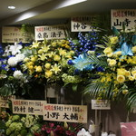 博多焼き ヤマト - 開店直後の著名声優からの献花