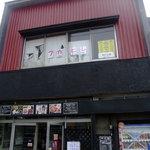 仙台屋食堂 - お店外観だぉ♪