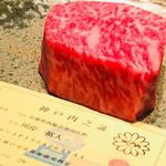 USHIGORO S - いわゆる「見せ肉」                             川岸牧場。証明書付。