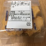 79277624 - 裏面の食品表示