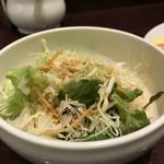 セキ珈琲館 - サラダも新鮮、綺麗でした(2018.1.12