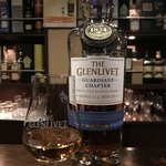 79277917 - THE GLENLIVET GUARDIANS CHAPTER