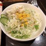 カフェ・ハイチ - サラダ