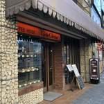 カッスルクーム - お店♪