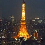 7928977 - 19時半頃の東京タワー