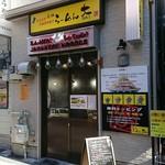 元祖ラーメン 大 - カウンター8席の小さな店