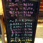 Fukushigehorumon -