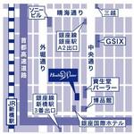 バー ヒーリング ウォーター - 資生堂パーラーや博品館の裏通り(金春(こんぱる)通り)、寿司屋江戸銀さんの地下です。