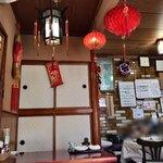 蔵王飯店 -