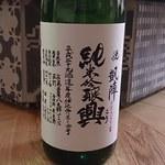 日本酒バー オール・ザット・ジャズ - 悦凱陣 純米吟醸 興