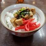 麺屋遊膳 - チャーシュー丼、ミニ♪