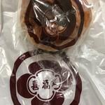 79285365 - 日本一美味しいアンパン