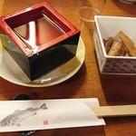 魚がし料理佃喜知 - お通しとお屠蘇