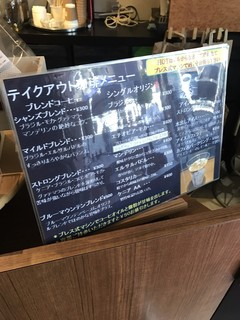 シャンズカフェ -