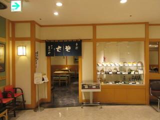 神田まつや 吉祥寺店 - デパート内ならではの店構え