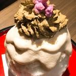 吾妻茶寮 - ほうじ茶ショコラきなこ 920円(税別)