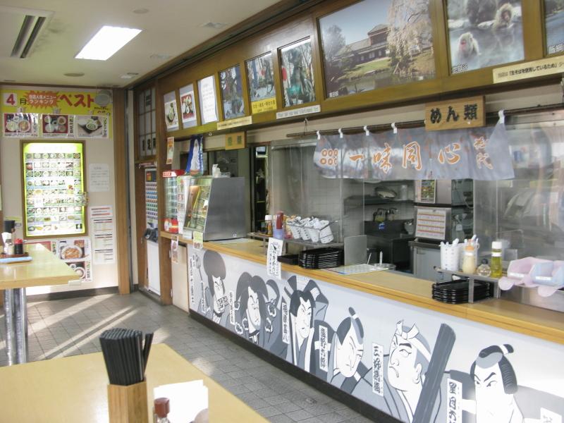 松代パーキングエリア(下り線)スナックコーナー name=