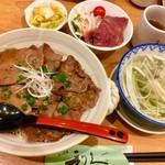 利久 - ネギ塩たん丼定食