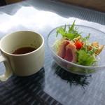 トランジット・カフェ - サラダとスープ
