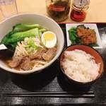 三商巧福 - ◇薬膳塩牛肉麺 セット 税込@982円